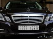 2010 For Sale Mercedes 300E