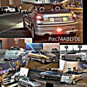بيجو 206cc 2003 للبيع