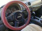 القصيم - سياره جيب ليبرتى 2005