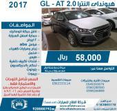 هيونداى النترا 2.0 GL - AT طيس الوعلان موديل 2017 الأن ب(58.000) ريال Alfalahcars.sa
