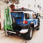 علم السعوديه