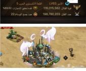 بيع قلعة في انتقام السلاطين