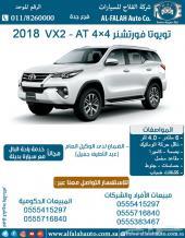 تويوتا فورتشنر VX2 - AT 4x4 - (سعودي) 2018
