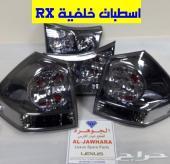 شمعات شبك صدام LEXUS RX