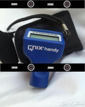 جهاز فحص السمكره كيونكس هاندي الالماني handy