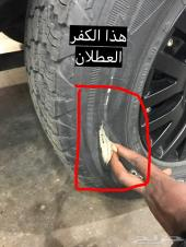 للبيع كفرات جوود يير good year