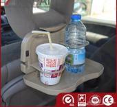 الطاوله المبتكرة للسيارة