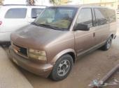 GMC Safari موديل 1996