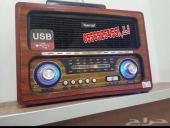 راديو الطيبين (_هديه الوالدين_) اليوم بالريض