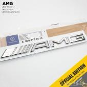 شعار AMG عالي الجودة
