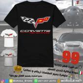 كورفيت -(والسيارات الرياضية المعدلة)-