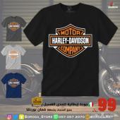 هارلي ديفيدسون - والشركات الرياضية