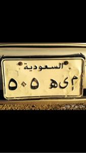 لوحه للبيع حد 3500 صافي