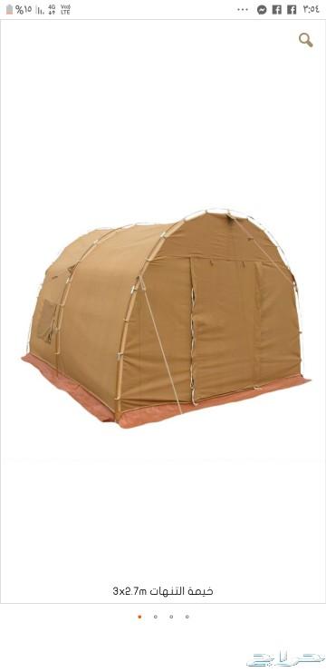 خيمة التنهات