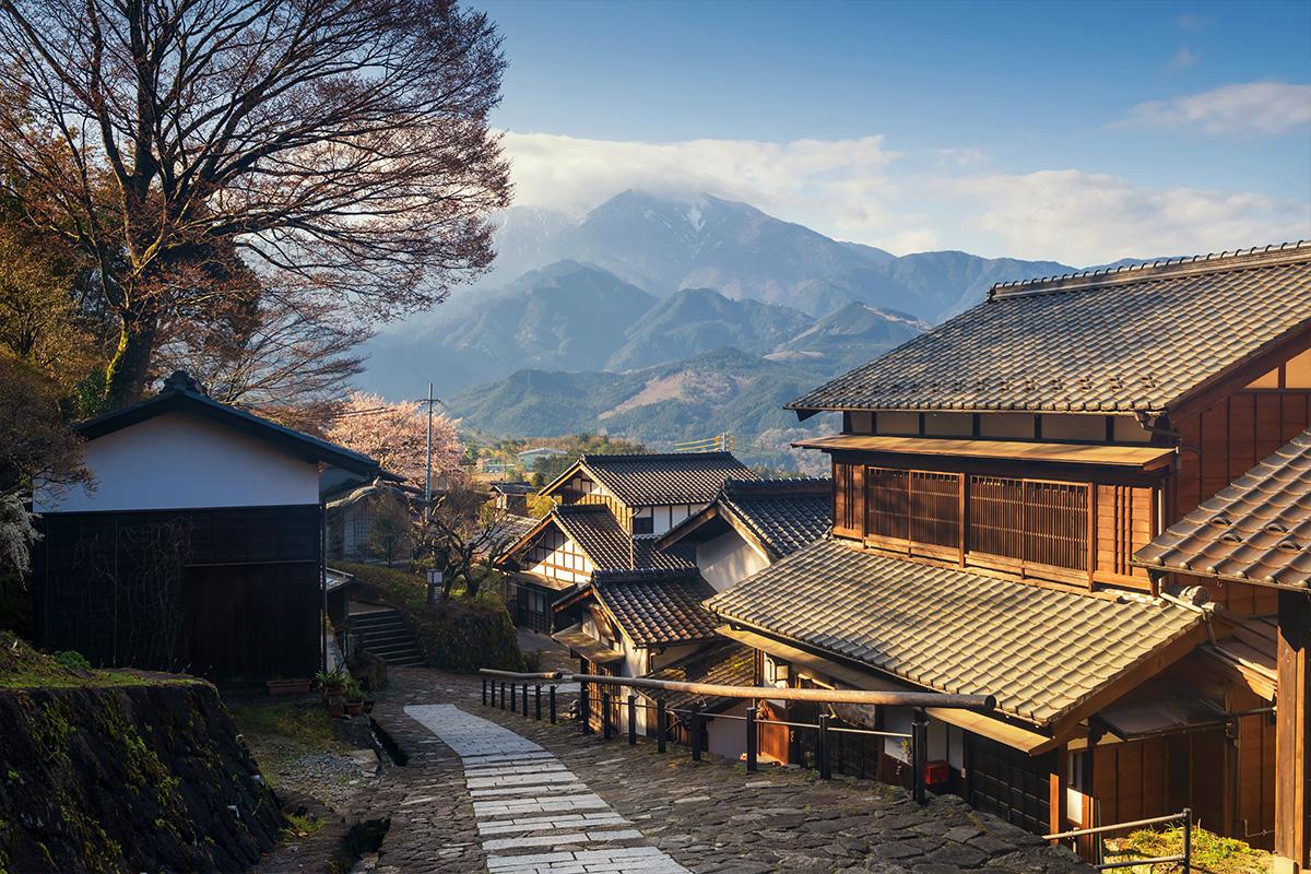 Voyage Japon Village