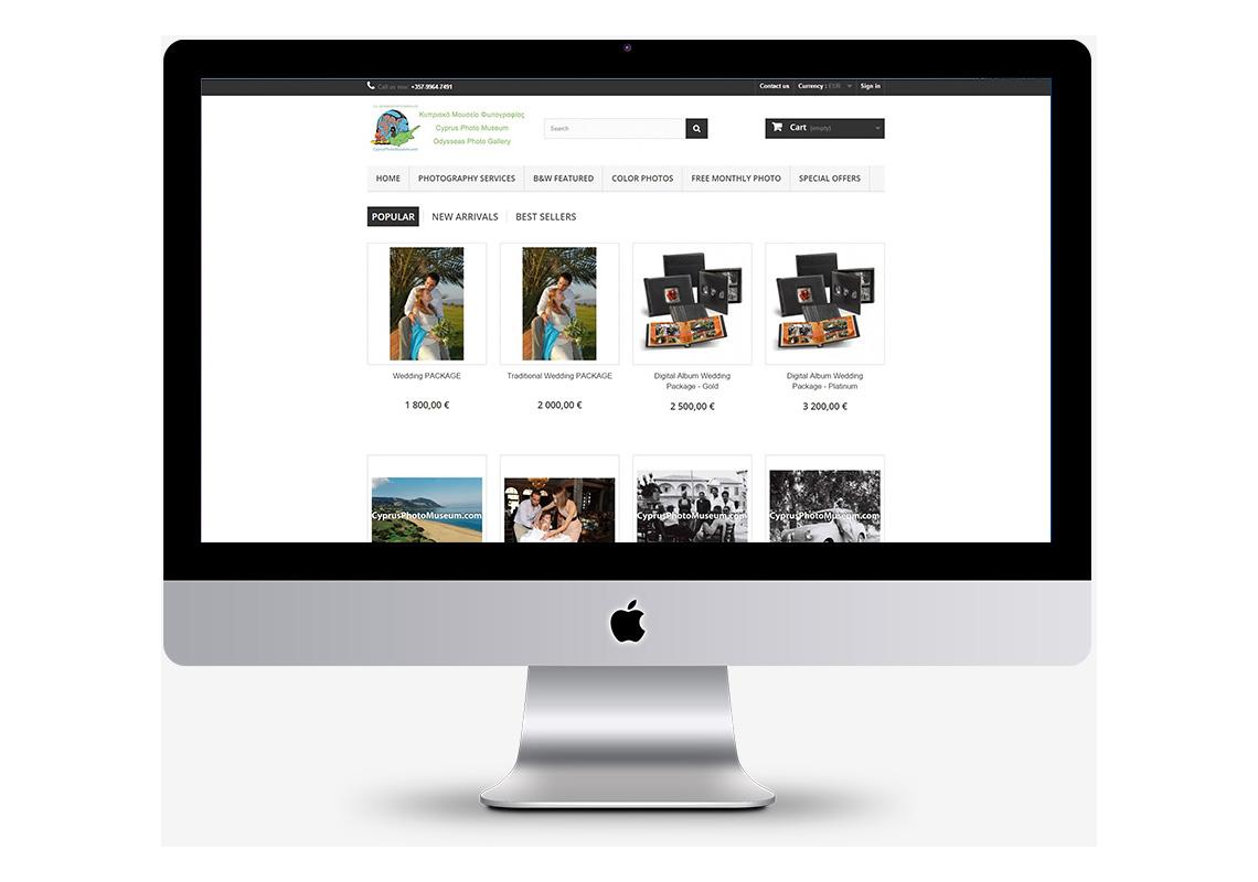 iMac - Odysseas Photo Gallery