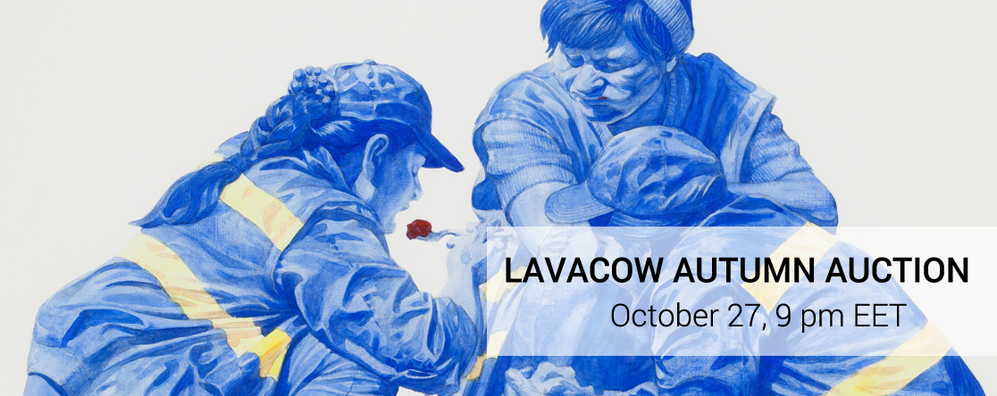 Lavacow Autumn Auction, #5/2014