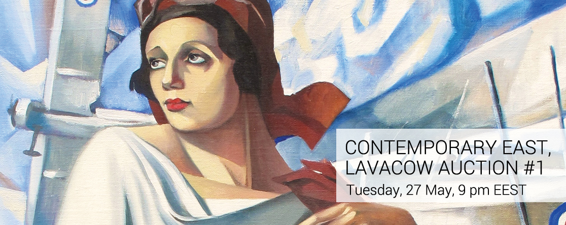 Contemporary East, Lavacow Auction #1 /2014