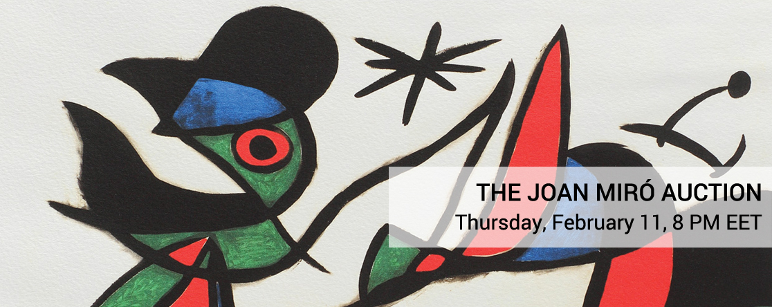 The Joan Miró Auction, #25/2016