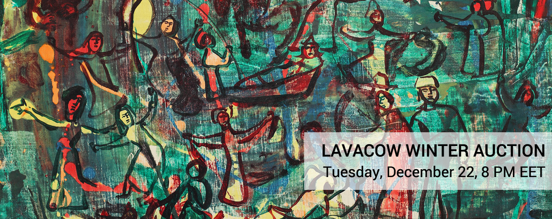 Lavacow Winter Auction, #23/ 2015