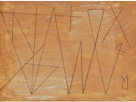 Inscription (Inscripție)
