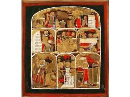 Byzantine Composition (Compoziție Bizantină)