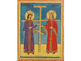 Icon representing Saint Constantine and Saint Helen