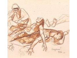 The Wounded (Răniții)