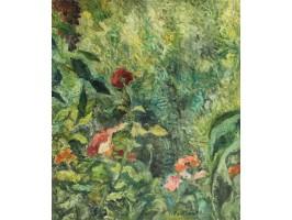 The Garden (Grădina)
