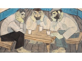 Three Friends (Trei Prieteni)