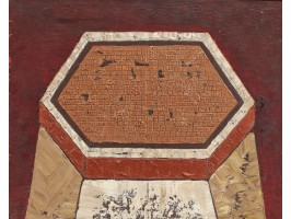 Fortress (Cetate)