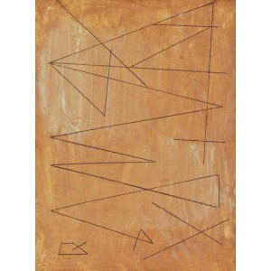 Inscription (Inscripție)