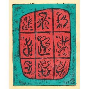 Hieroglyphs (Hieroglife)