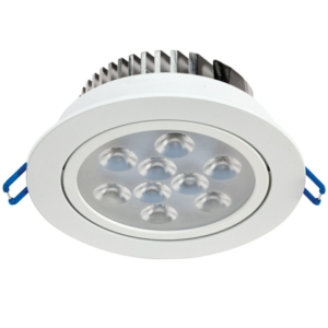 Hafele Loox Storm LED Ceiling Light Fitting - With Swivel Adjustment