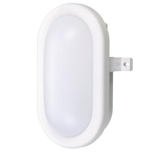 Dalby - IP65 LED Outside Wall Lights