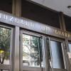 Delitos leves: el enjuiciamiento inmediato en el Juzgado de Guardia