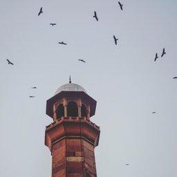 Lahorefort