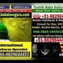 Tona~totka+91-9829644411 black magic specialist molvi ji in hongkong