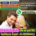 Qatar@@91-9829644411 love vashikaran specialist molvi ji in usa