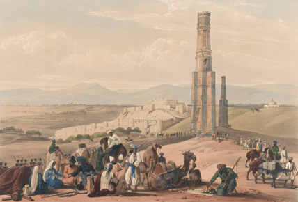 'The Fortress and Citadal of Ghuznee [sic] and the two Minars', 1839 (c)