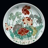 Chinese saucer dish with two mandarin ducks