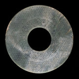 Chinese jade disc