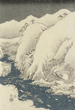 Mountain and River on the Kiso Road, by Hiroshige