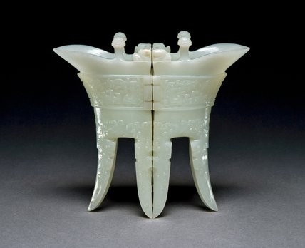 Pair of Jade Tripod Cups, Qianlong Dynasty