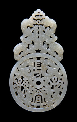 Chinese jade pendant surmounted by dragons