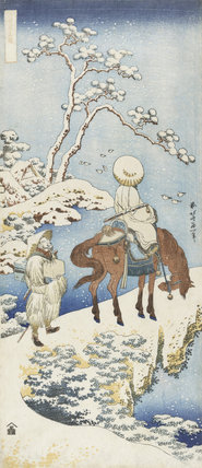 Poet Travellling in the Snow, by Katsushika Hokusai