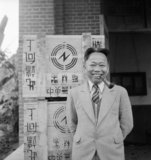 Dr Yen, managing director of a government-owned wireless factory, Kwangsi, China, 1944