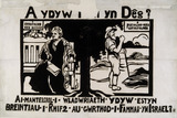 Suffragettes' poster: 20th century