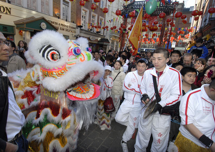 Chinese New year celebration; 2007
