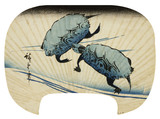 Swimming Turtles, by Utagawa Hiroshige